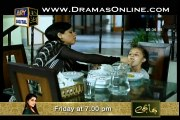 Koi Nahin Apna Full Episode 19 ARY Digital  Drama