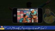 Fahim Ashraf On Pakistan Vs India Match - Champions Trophy 2017 - YouTube