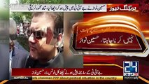 Hussain Nawaz Exclusive Talk Before Appearing In JIT