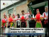 宏觀英語新聞Macroview TV《Inside Taiwan》English News 2017-05-28