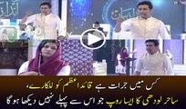 'Kis main Jurat hai Quaid Ko lalkary' Sahir Lodhi gets aggressive for Blaming Qaid e Azam