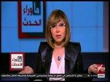 ما وراء الحدث | لميس الحديدي توضح حقيقة كاريكاتير قطري يسخر من مصر
