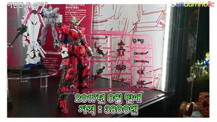 [What Shall I Buy?] RG Unicorn Gundam VS Wing Gundam Zero EW [이번엔 뭐 살까] 강렬한 첫 인상! RG 유니콘 건담 VS HiRM 윙 건담 제로 EW