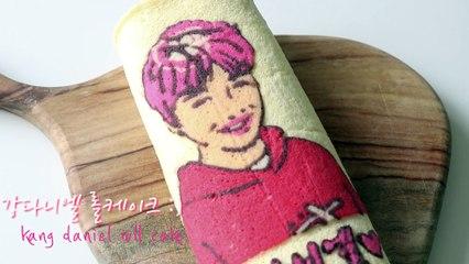 how to make Kang Daniel roll cake[produce 101 Season2  /EJ recipe 프로듀스101 시즌2 강다니엘 헌정 레시피! 롤케이크 만들기 이제이레시피