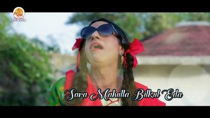 Desi Chhori | Jr. Gutthi | Music Pritam | Comedian Sushil Kharbanda | Singer siraj Khan | Funny Song
