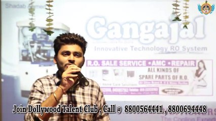 DTC - Kabhi Na Kabhi - Mitul Kaushik - Dollywood Talent Club - 13th May 2017