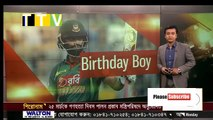 Tamim Iqbal's birthday today _ Today