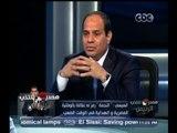 #مصر_تنتخب_الرئيس | #السيسي يوضح موقفه من المرشح الرئاسي حمدين صباحي