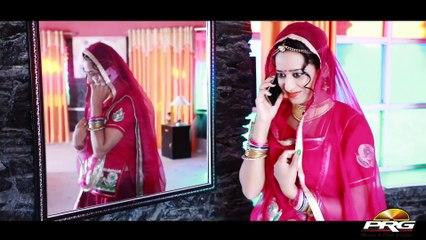 DJ Dance Mix Song - Patlo Padgo Mhari Banadi | Pappu Ji, Bhakar Ji | Rajasthani DJ Song | FULL Video