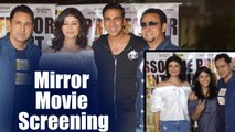 Akshay Kumar at Ex Girlfriend Pooja Batra's movie Mirror Game: Ab Khel Shuru Screening | FilmiBeat