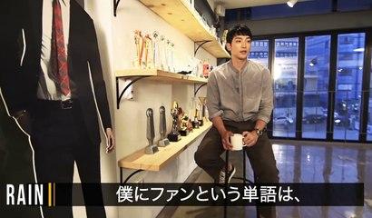 RAIN(비)_ #5_Letter frm RAIN in Tokyo  The Confession