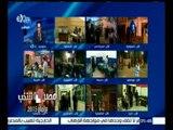 #مصر_تنتخب | متابعة لسير العملية الانتخابية بمحافظات المرحلة الثانية لانتخابات مجلس النواب