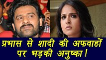 Baahubali Actress Anushka Shetty BREAKS SILENCE on MARRYING Prabhas| FilmiBeat