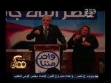 #ممكن | #صباحي يعلن برنامجه الانتخابي .. ويتعهد بتحقيق أهداف ثورتي 25 يناير و30 يونيو