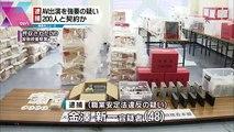 女子高生にAV出演強要 職業安定法違反の疑いで金澤新一容疑者(48)を逮捕=大阪