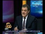 #ممكن   #السيد_البدوي في حوار مع #خيري_رمضان بشأن ترشحه لرئاسة حزب الوفد   الجزء الأول