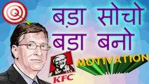 Training Video  Personality development Video in Hindi