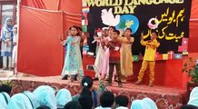 ISLAMIC SCHOOL FOR DEAF STUDENTS.AT WORLD LANGUAGE DAY INVITED AT BECON LIGHT ACADEMY.