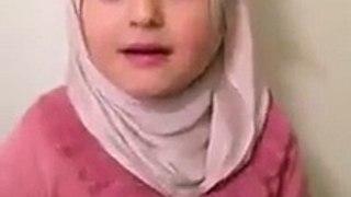 Quran for Children Quran ki talawat