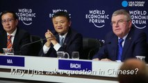 Chinese billionaire Jack Ma laughs at long question-bESfqPl7YUM