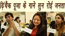 Dhinchak Pooja: Public reacts on her Selfie Maine Le Li Aaj song | वनइंडिया हिंदी