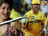 Shruti Haasan in Love With Cricketer Suresh Raina_ _ Hot Bollywood News _ IPL