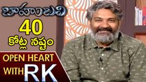Director SS Rajamouli About Negative Response To Baahubali - Open Heart With RK - ABN Telugu