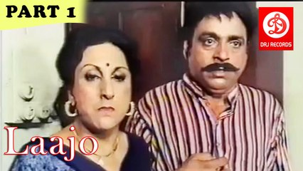 Laajo Part 1 || Full Punjabi Movie || Veerendra, Daljit Kaur, Mehar Mittal