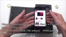 Xiaomi Mi Mix - распаковка, предварительный обзор