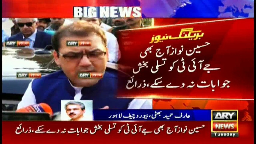 Inside story What happened to Hussain Nawaz