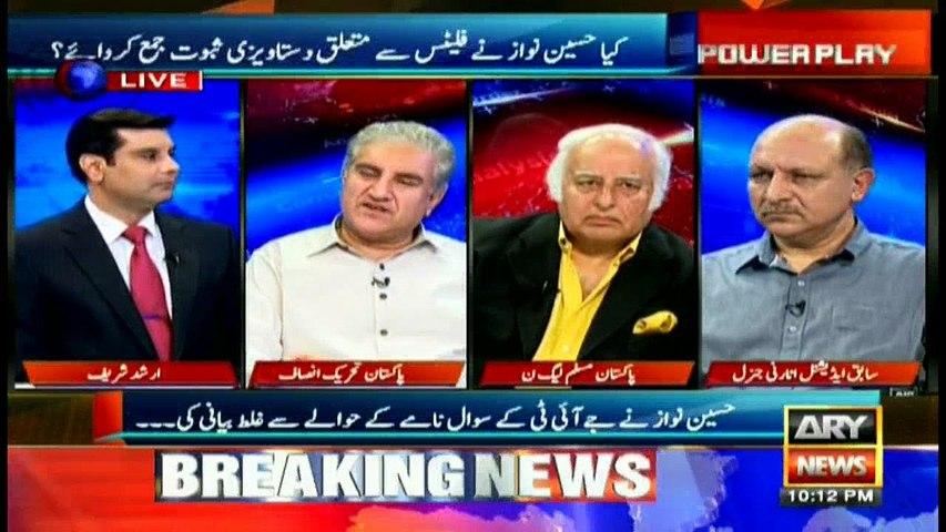 Qureshi says govt wasn't prepared for revelations during JIT investigation