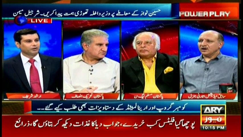 Shah Khawar says Hussain Nawaz wasn't given legal advice