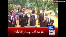 News Headlines - 30th May 2017- 9pm. Imran Khan will have to prove money trail - Supreme Court.