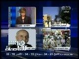 #هنا_العاصمة   اللواء عبدالفتاح : لا يوجد تقص�