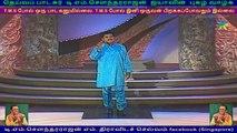 T M Sounderarajan _ sivam gangai