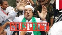 Ketua FPI Rizieq Shihab ditetapkan menjadi tersangka dalam kasus chat dengan Firza Hussein - TomoNews
