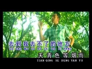 [曹峰] 青花瓷 -- 来自中国北京磁性嗓音 (Official MV)