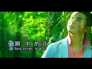 [曹峰] 望穿秋水 -- 来自中国北京磁性嗓音 (Official MV)