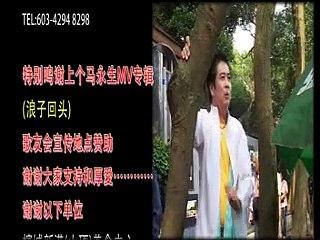 [马永生] 花絮 -- 马永生感情之路 VOL.2 (Official MV)
