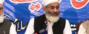"""Ameer Jamaat e Islami Siraj ul haq""    media talk in mansoora lahore   "