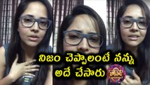 Anasuya CLARIFIES on Rumors About JACKPOT SHOW || Celebrity Updates | Tollywood News | klap Rolling