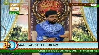 Naimat e Iftar (Live from Khi) - Segment - Sana e Habib - 30th May 2017 - ARY Qtv