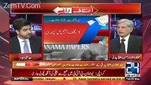 Imran Khan Ki Statement Brave Statement Hai.. Aitzaz Ahsan On Imran Khan's Tweet