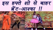 Nach Baliye 8: Aashka Goradia and Brent Goble will be ELIMINATED this week | FilmiBeat