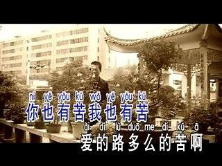 [马永生] 爱的路 -- 马永生感情之路 VOL.2 (Official MV)