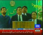 Fawad ch press confrence at Nehal hasmi statment about JIT
