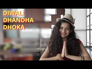 FilterCopy | News Darshan: Diwali Dhandha Dhoka - 30 Oct 2015