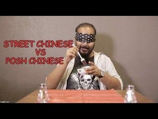 FilterCopy | Street Chinese vs Posh Chinese | Worth It?