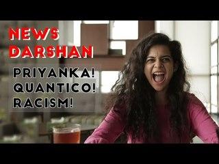 FilterCopy | News Darshan: Priyanka Quantico Racism - 9 Oct 2015