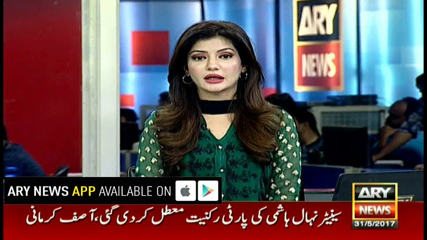 PM Nawaz suspends party membership of Nehal Hashmi